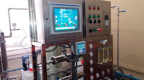 Diplomatura Internacional de Especialización en Ingeniería de Control de Bioprocesos